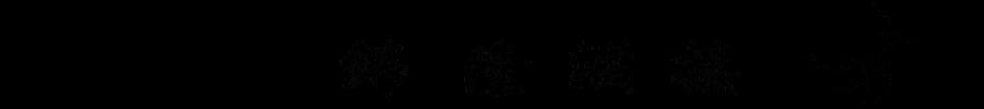 mw_joomla_logo